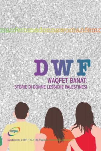 WAQFET BANAT. Storie di donne lesbiche palestinesi (supplemento a DWF 117-118)