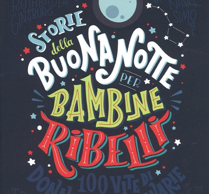 Storia della buonanotte per bambine ribelli di Francesca Cavallo e Elena Favilli, Mondadori, 2017